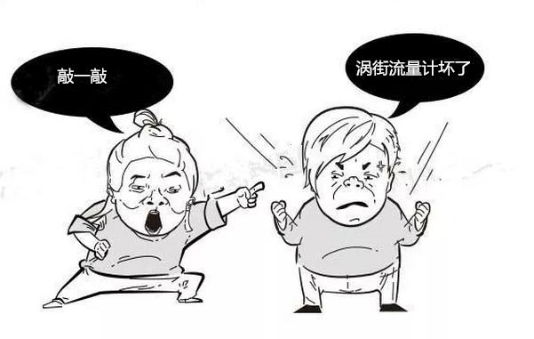 QQ截图20190612091633_副本.png
